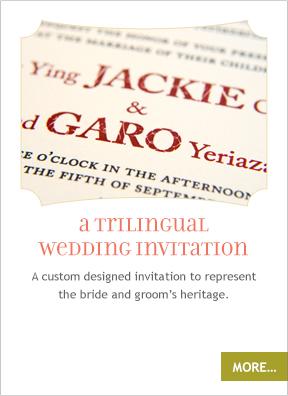 JGY Invitation